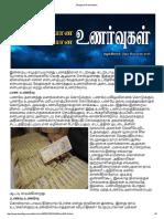 iskon-article.pdf