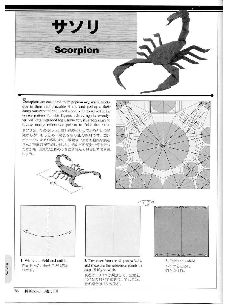 skorpion.pdf Origami Scorpion Diagram on