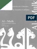 Al-Mulk n6
