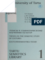 Theses on the Semiotic Ocr 1