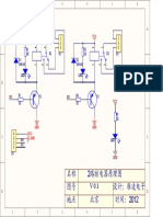 Schematic of 2 Channels Relay Modules