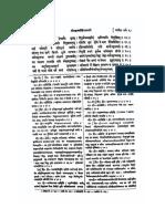 Ayodhya Kanda a16