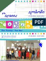 #25-PR School Album April-July 2015