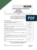 Soalan Percubaan PA Penggal 1 2017.pdf