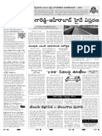 ---27-02-2016-page-6