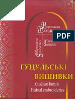 CUSATURI HUTULE 2005.pdf