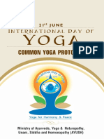 Common Yoga Protocol English 0