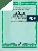 Gaydn_J_-_Izbrannye_proizvedenia_2015_sost_Agagabov_V