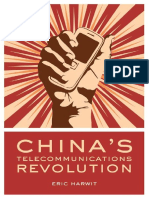 c18wl.chinas.telecommunications.revolution