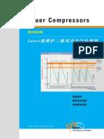 sauer compressor 3级风冷的优势中文版