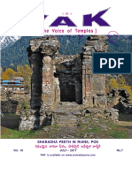 Vak July 17 pdf