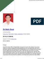 Human Error – Dr Rajiv Desai