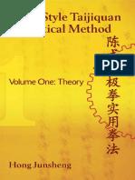 chen-style-taijiquan.pdf