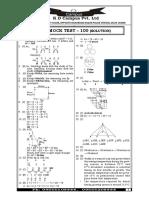 Test Series (9)
