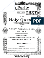 The Purity of the Text of the Holy Quran