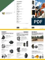 装载机 - Parker液压产品和解决方案