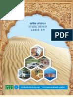 Sbbj Annual Report 2008-09