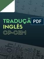 TRADUÇÃO [Texto em Inglês Técnico].pdf
