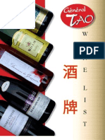 General Tao - Wine List