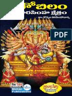 Ahobilam Nava Narasimha Kshetram