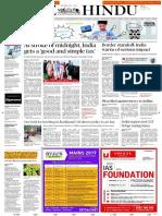 01-07-2017 - The Hindu -