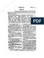 Ayodhya Kanda a19