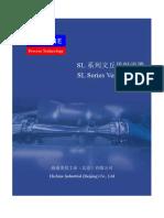 射流器.pdf