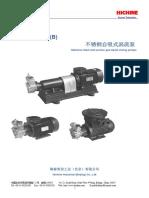 涡流泵.pdf