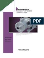 乳化泵.pdf