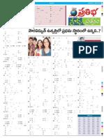 03june2017 Telugu Bits
