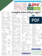 07june2017 Telugu