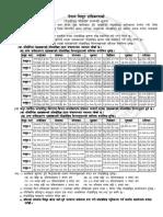 8314loadshedding.pdf