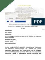mitata_sp.pdf