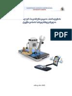 studentis-saxelmdzgvanelo-mobiluri-sakomunikacio-aparatebis-teqnikosi.pdf