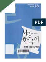 sogang Korean 3a New Series Grammar