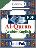 BEST EVER Arabic English Quran