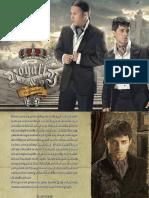 Digital Booklet - The Royalty (La Realeza)