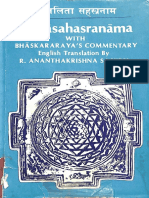 Lalita Sahasranama With Bhaskar Rai Commentary 1925 - Ananta Sastry