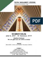 July 8, 2017 Shabbat Card