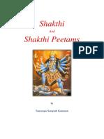 Sakthi and Shakthi Peetams