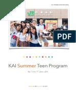 KAI SummerTeen 2017 En