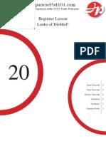 Beginner Lesson #20 - Looks of Disbe 1