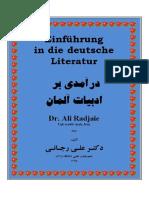 Einfuhrung in Die Deutsche Literatur