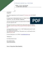 Medical Invitation 1