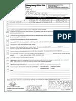 HL Dispute Form.pdf