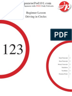Beginner Lesson #123 - Driving in Ci 1