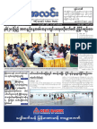 Myanma Alinn Daily_ 10 July 2017 Newpapers.pdf