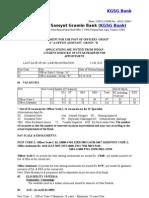 KGSG Bank Advertisement Notification