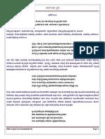 Nrusimha stava.pdf