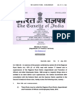 RRB Appointment and Promotion Rules-2010.pdf